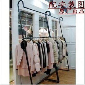 铁艺双层服装架双杠女装展示架落地式男装挂衣架服装店货架晾衣架