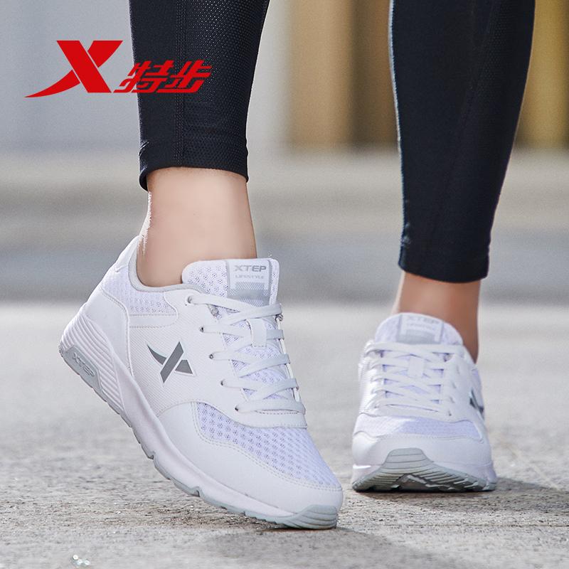 特步女鞋2020夏季新款小白鞋女网面跑步鞋正品透气休闲鞋运动鞋女