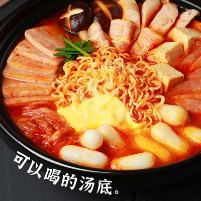 朕宅 韩式部队火锅1050g加热即食午餐肉年糕芝士懒人自热方便速食