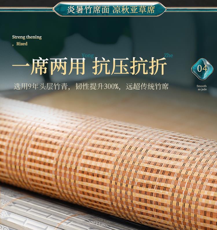 中國代購|中國批發-ibuy99|2021新款沙发垫夏季夏天款竹席坐垫子防滑凉席沙发套罩盖布靠背巾