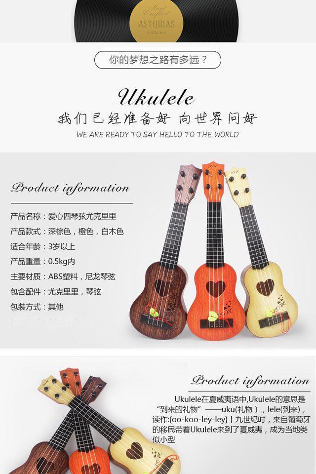 中國代購|中國批發-ibuy99|儿童弹奏尤克里里仿真儿童吉他乐器玩具抖音爆款推荐29.9特惠爆款