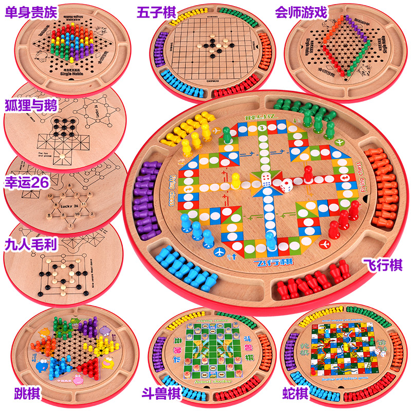 Primary And Middle School Childrens Educational Toys Boy 6 7 8 Years Old Girl 9 10 12 Weeks Birthday Gift 345