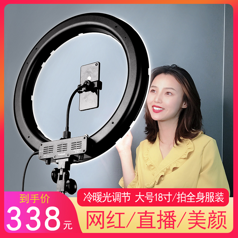 Led Ring Fill Light Mobile Phone Live Stand Fill Light with Tripod Photography Anchor Self-Timer Multi-Function Video Large Aperture,A