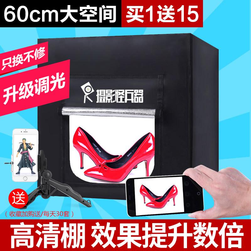 60CM димминг LED маленькая студия комплект Taobao фото реквизит оборудование мягкий свет коробка простая мини фотография свет