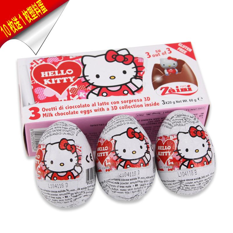 3盒包邮意大利v玩具zaini迪士尼kitty巧克力蛋玩具奇趣蛋3枚