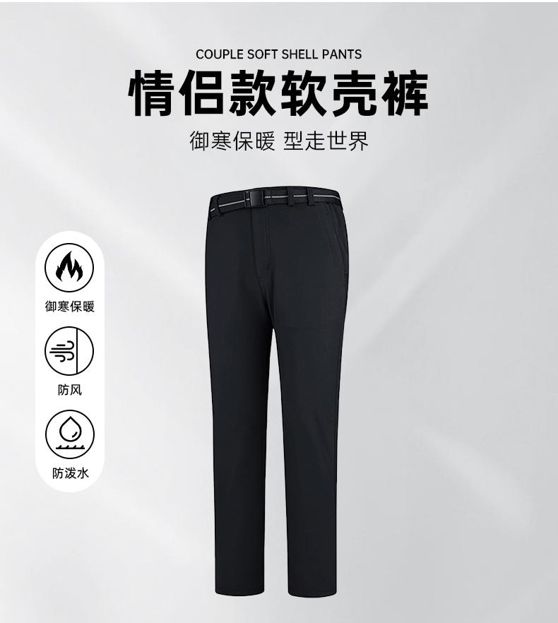 买过好穿 海澜之家 21新款 男女 四向弹力 带膜防水薄绒软壳裤 配腰带 图8