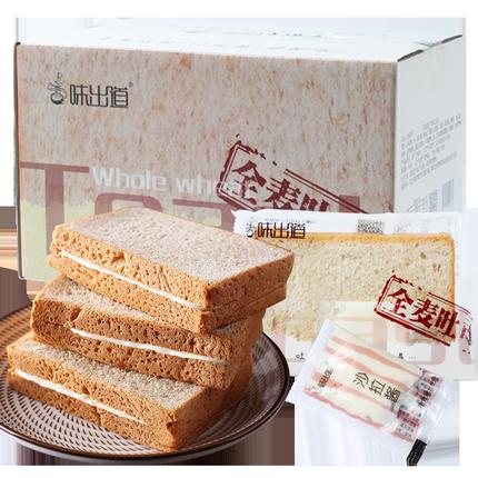 味出道 全麦面包粗粮1kg 吐司面包手撕切片 夹心早餐整箱土司蛋糕