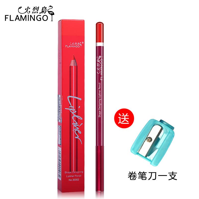 Flamingo đích thực ảo tưởng màu nhựa hình môi bút chì màu nude màu đỏ dì màu môi lót bút son môi bút không thấm nước