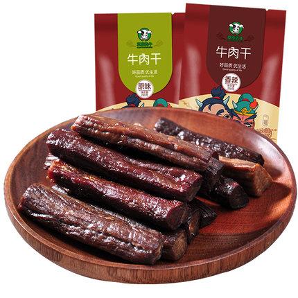 草原犇牛 内蒙古风干牛肉干250g ¥49-15优惠券 ¥34.9包邮