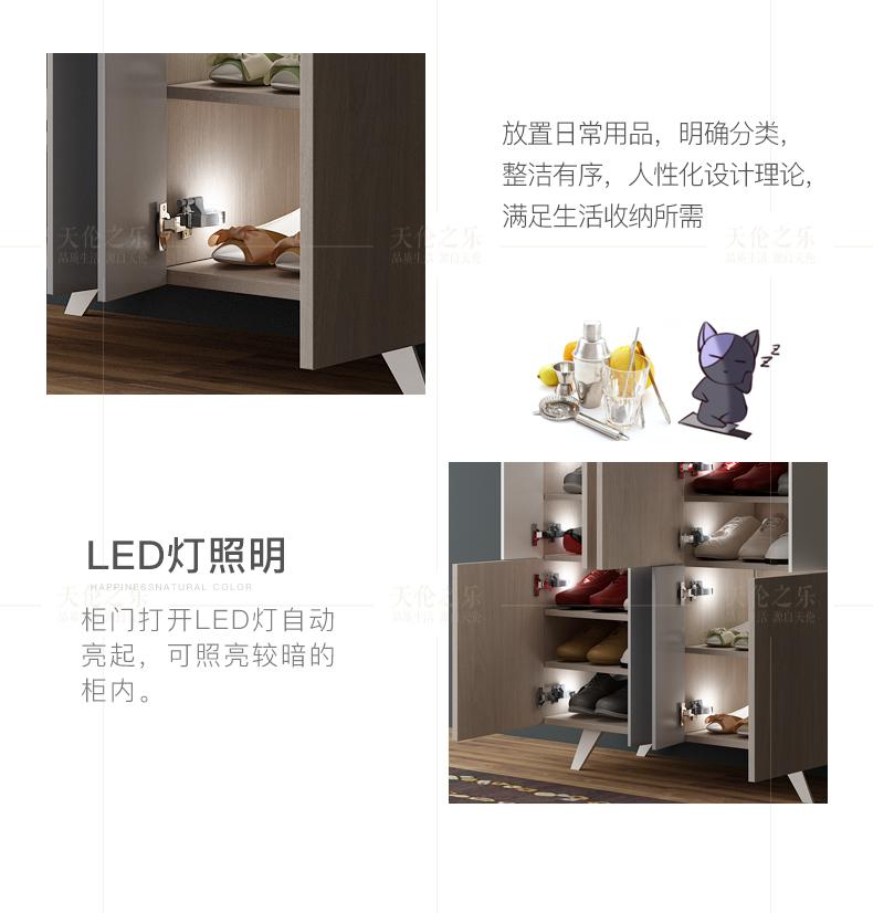 鞋柜电脑端_19.jpg