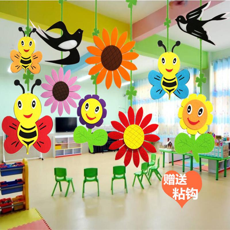 USD 4.78] Kindergarten decoration classroom corridor