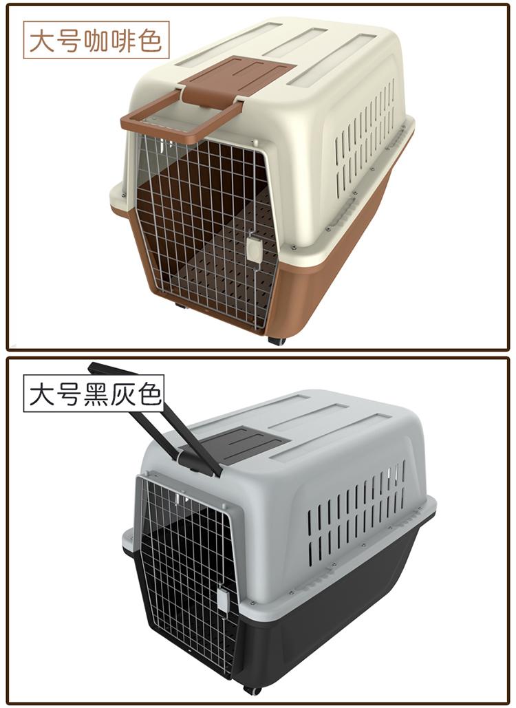 聚云宠星人宠物航空箱便携旅行箱 3