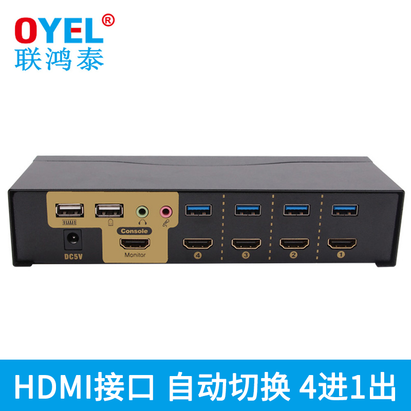 c49ff103673 OYEL KVM switch 4-port HDMI four in one out mouse keyboard USB interface  with