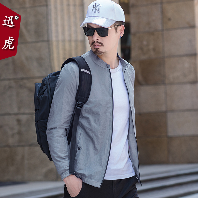 Middle-aged men's jacket spring and summer dress thin casual dad dress summer sun protection clothing light breathable sunscreen