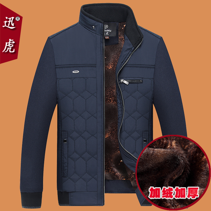 Dad's winter jacket middle-aged men's jacket 2018 new 40 middle-aged 50-year-old spring and autumn autumn menswear plus velvet thickening