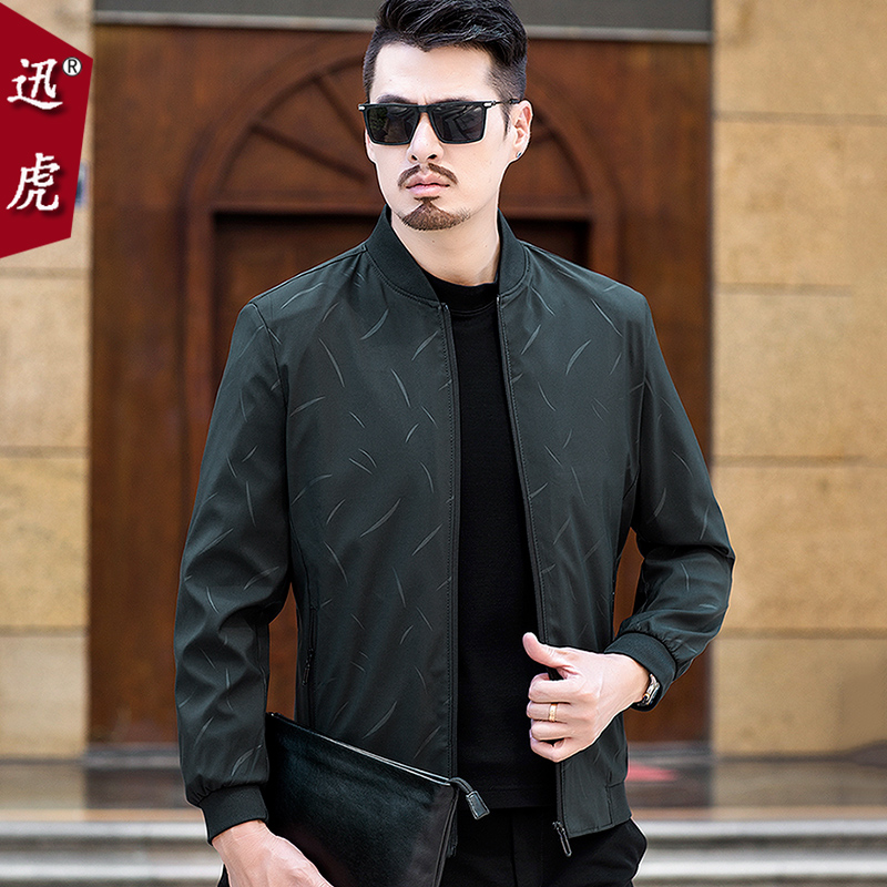 Middle-aged men's jacket 2019 new autumn dress dad spring autumn jacket 40-year-old middle-aged and old 50 top