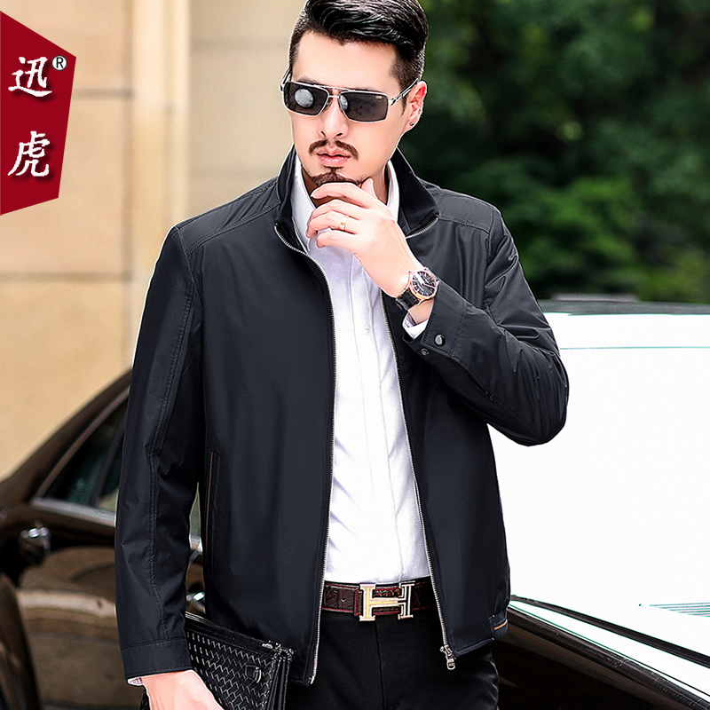 Middle-aged men's jacket dad wearspring jacket thin 2018 new spring and autumn 40 years old 50 middle-aged men's wear.