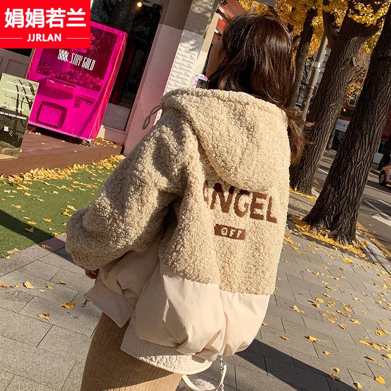 羽绒棉服女2019新款冬季羊羔毛小外套韩版棉袄初中学生短款棉衣服