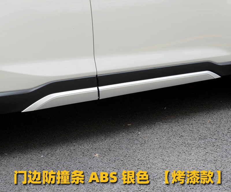 Ốp cản trước sau và nẹp sườn Subaru Forester 2019- 2020 - ảnh 11