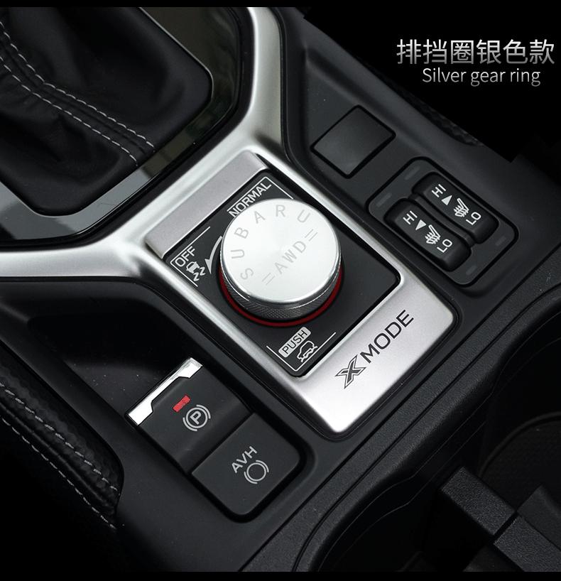 Ốp trang trí núm điều hòa Subaru Forester 2019-2020 - ảnh 7