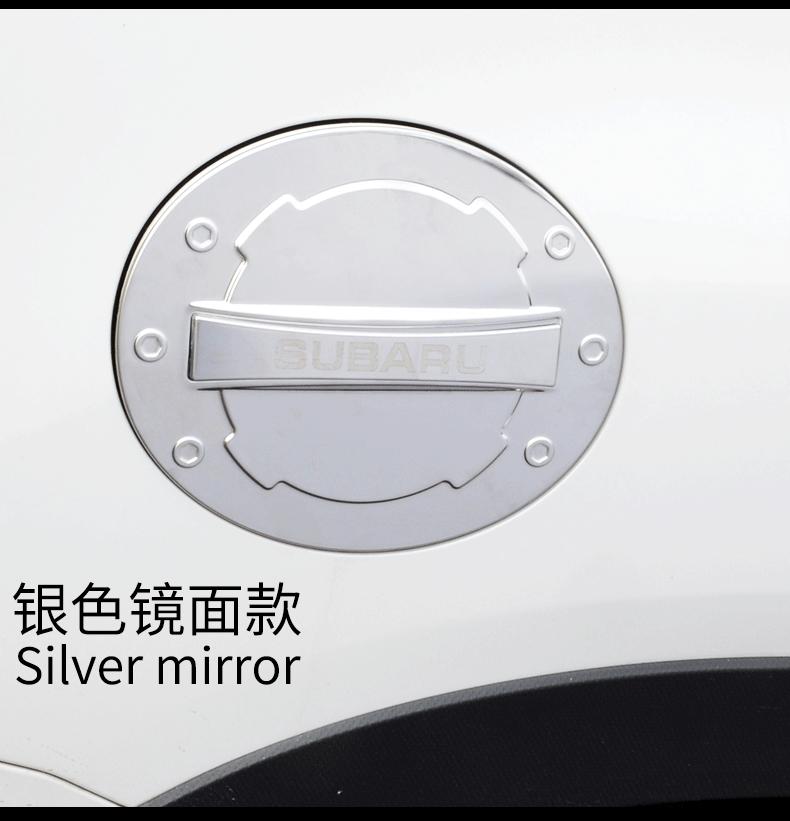 Ốp nắp bình xăng xe Subaru Forester 2019 - 2020 - ảnh 11