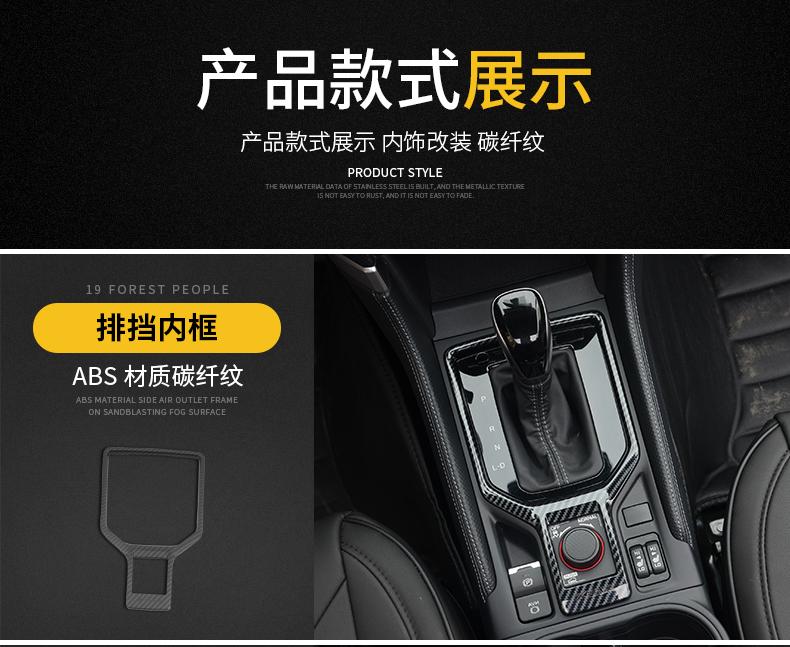 Bộ full nội thất nhiều màu Subaru Forester 2019- 2020 - ảnh 12