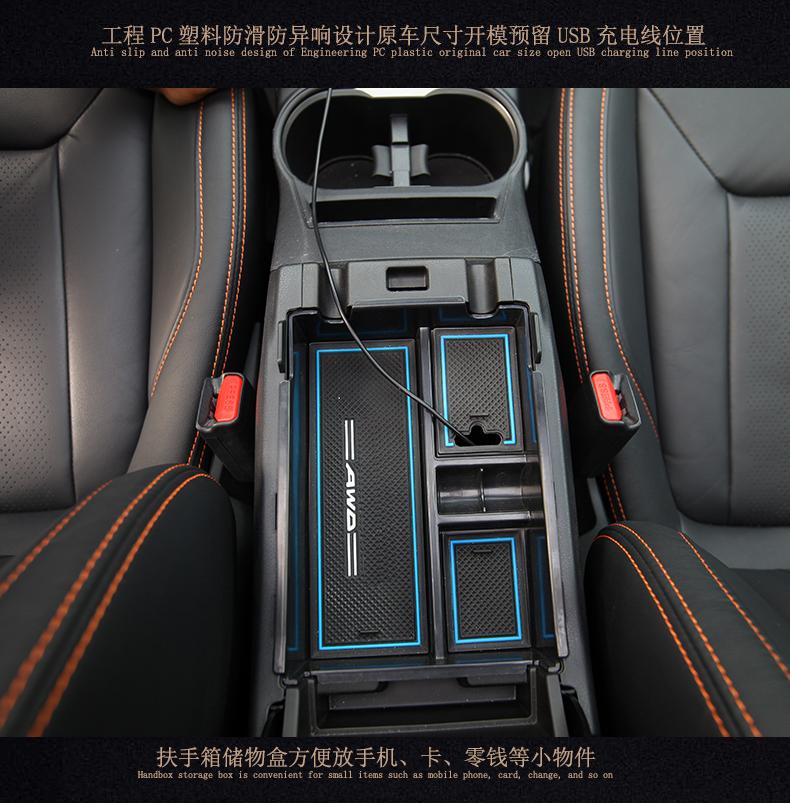 Khay đựng đồ tiện ích Subaru Forester 2012-2020 - ảnh 13