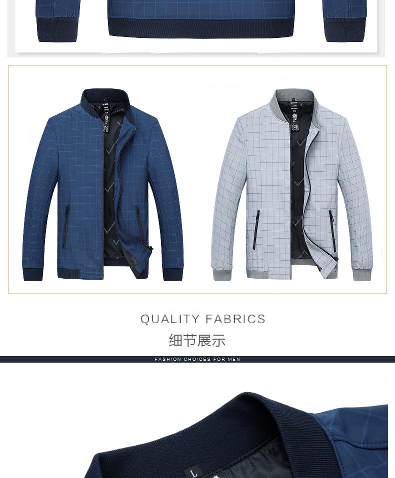 Cha mùa xuân áo khoác nam 40 tuổi 50 trung niên mùa hè 60 phần mỏng 70 quần áo cũ 80 ông nội trung niên
