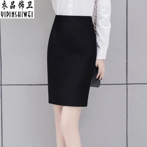 春季高腰职业半身裙短裙一步裙包裙工装裙女西裙西装裙包臀裙弹力