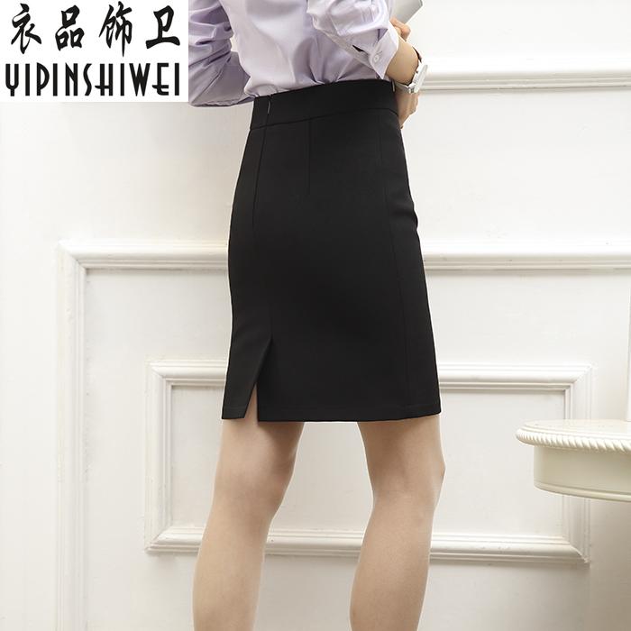 职业包裙包臀半身裙一步裙短裙西裙正装裙工作裙西装裙工装裙春季