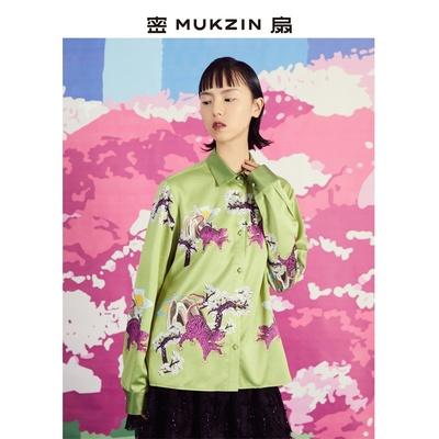 密扇秋新款设计感中国风老虎印花缎面长袖衬衫女牛油果绿宽松