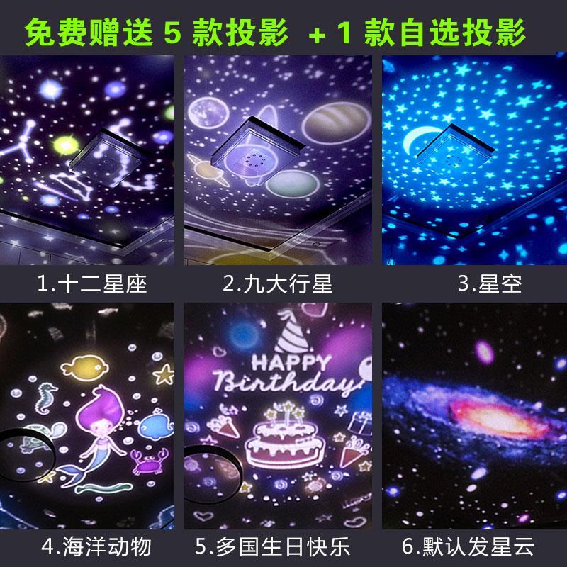 星空灯投影仪满天星卧室儿童房间布置装饰氛围家用台灯星星小夜灯