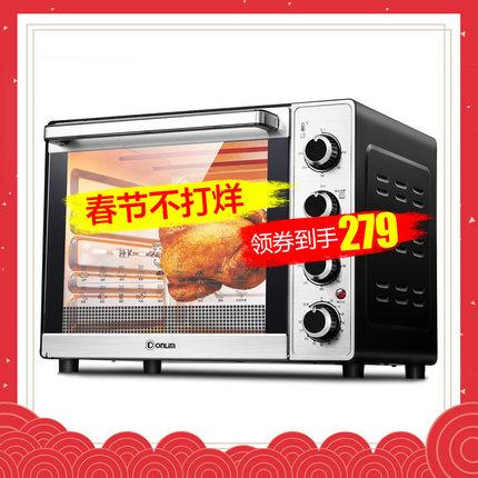 【2月14日 16:00更新白菜价】 白菜货 9.9元之类的全都在这里!