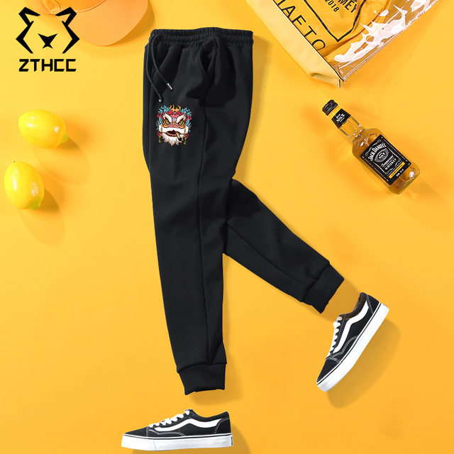 National tide casual trousers male Korean version of the trend INS wild 2021 men's spring and autumn bundle feet handsome sports pants