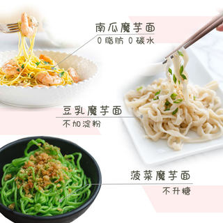 Light Banquet Meal Replacement Konjac Noodles 0-calorie Fat Convenient Instant Low-calorie Instant Non-cooked Konjac Noodles Keto Staple Food