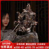 Open Guan Gong Decoction Lunar Paradise Buddha Statue Guan Yu Wucai Shenguan Ye Ye Fortune Home Application