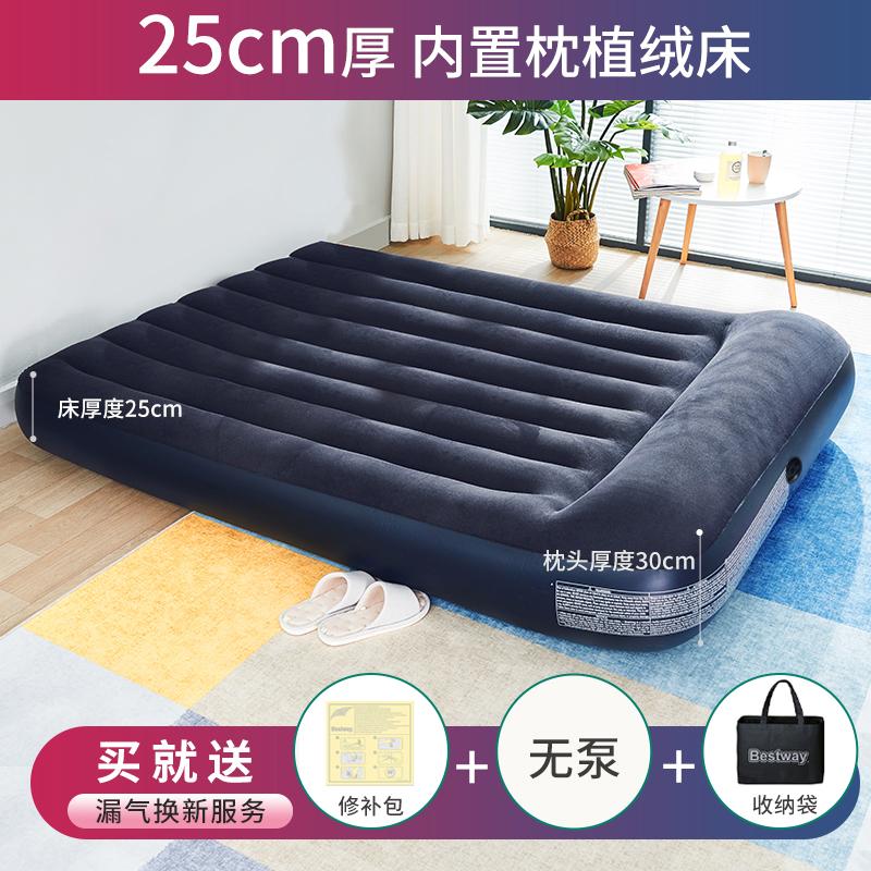 Bestway 便携折叠充气床垫 天猫优惠券折后¥29起包邮(¥59-30)