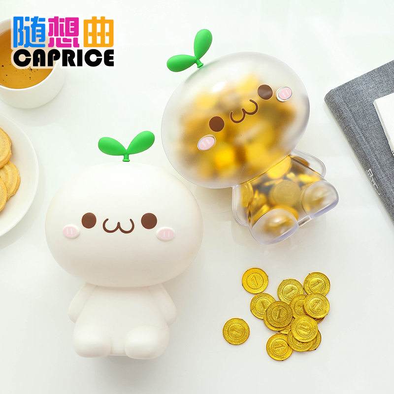 Piggy Bank Piggy Bank Coin Pot Korean Creative Boys And Girls Adult Children  Large Cartoon Plastic