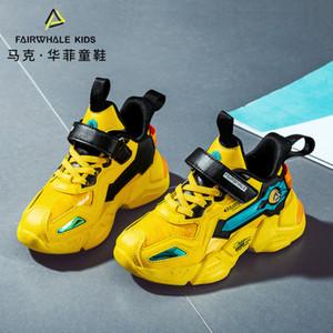 马克华菲童鞋男童20秋冬款儿童运动鞋皮面防水男孩儿童鞋子机甲鞋