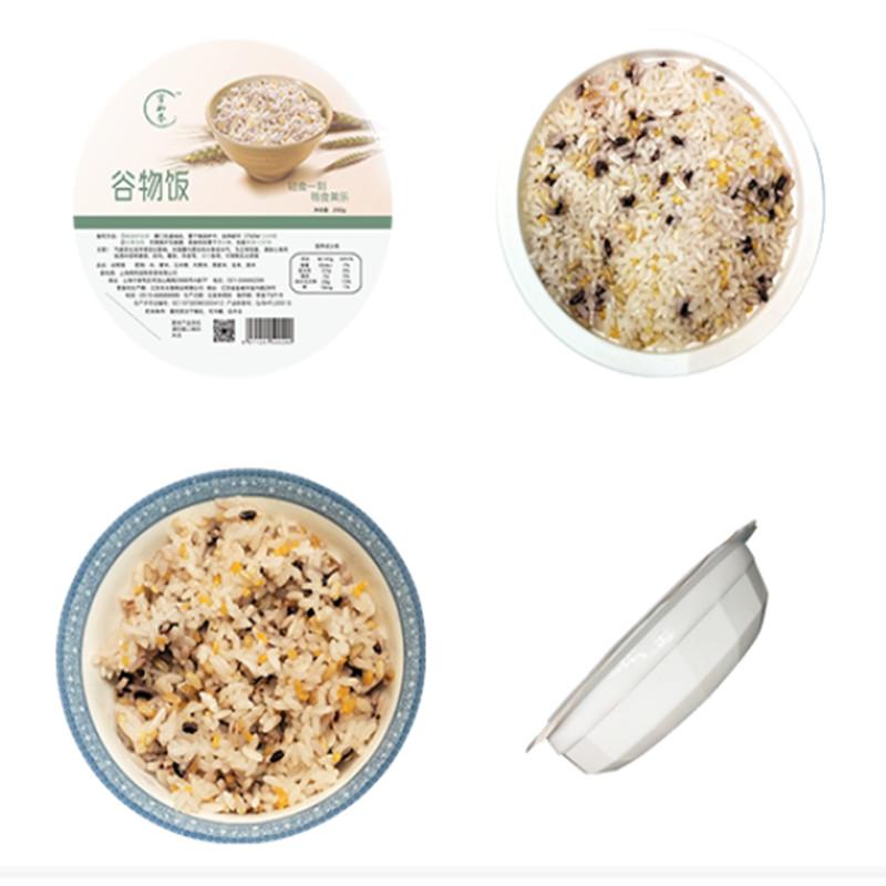 言如譽韓國微波即食低卡雜糧飯粗糧速食自熱健身代餐輕食米飯10盒