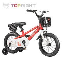 途锐达儿童自行车12寸到18寸男女童车