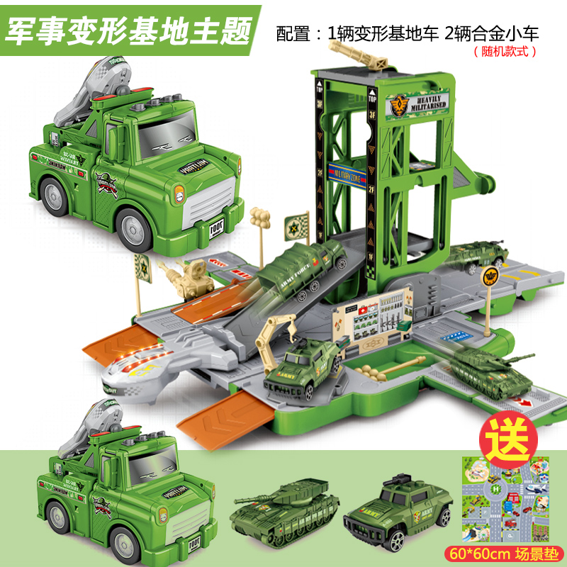 Standard 丨 Deformation Base Military 丨 With 2 Alloy Car +1 Ejection Device  Map Pad
