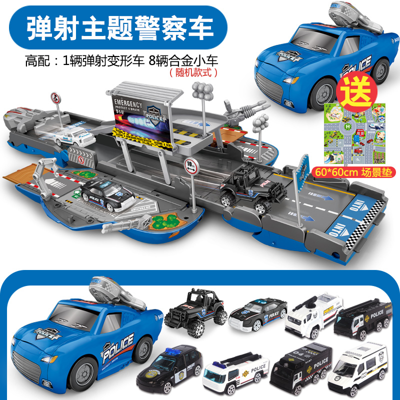 DELUXE UPGRADED VERSION OF THE 丨 DEFORMATION CATAPULT POLICE CAR 丨 DELIVERY 8 ALLOY CAR