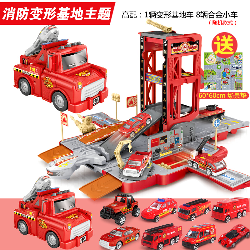 DELUXE CONFIGURATION 丨 DEFORMATION BASE FIRE TRUCK 丨 WITH 8 ALLOY TROLLEY +1 EJECTION DEVICE  MAP PAD