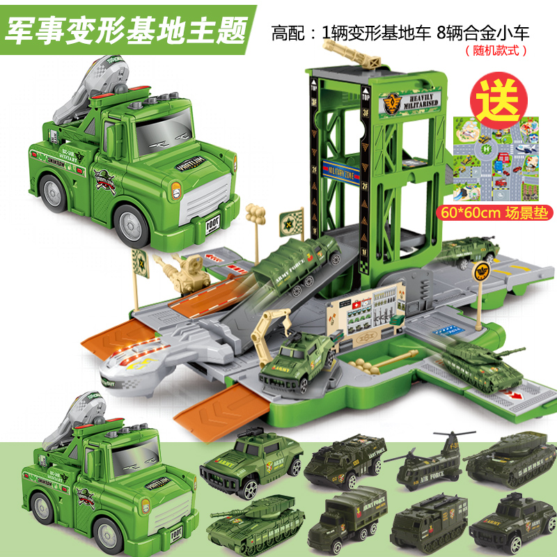 DELUXE CONFIGURATION 丨 DEFORMATION BASE MILITARY 丨 WITH 8 ALLOY CAR +1 EJECTION DEVICE  MAP PAD