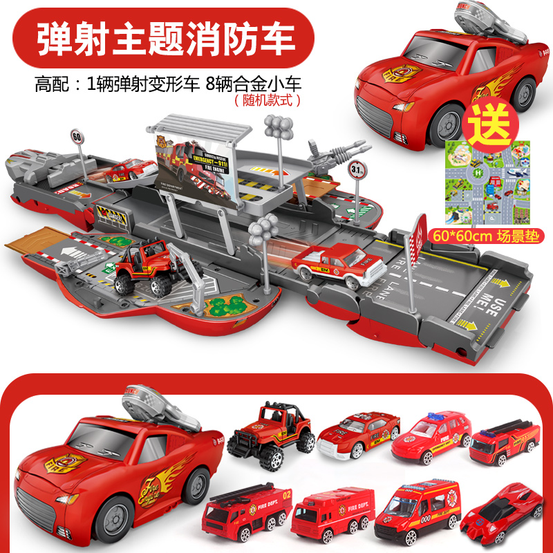 DELUXE UPGRADED VERSION OF 丨 DEFORMATION CATAPULT FIRE TRUCK 丨 DELIVERY 8 ALLOY CAR