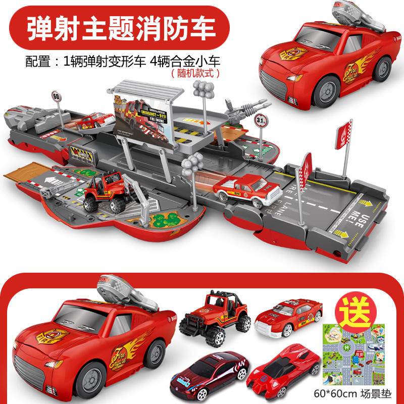 STANDARD 丨 DEFORMATION CATAPULT FIRE TRUCK 丨 DISTRIBUTION 4 ALLOY CAR