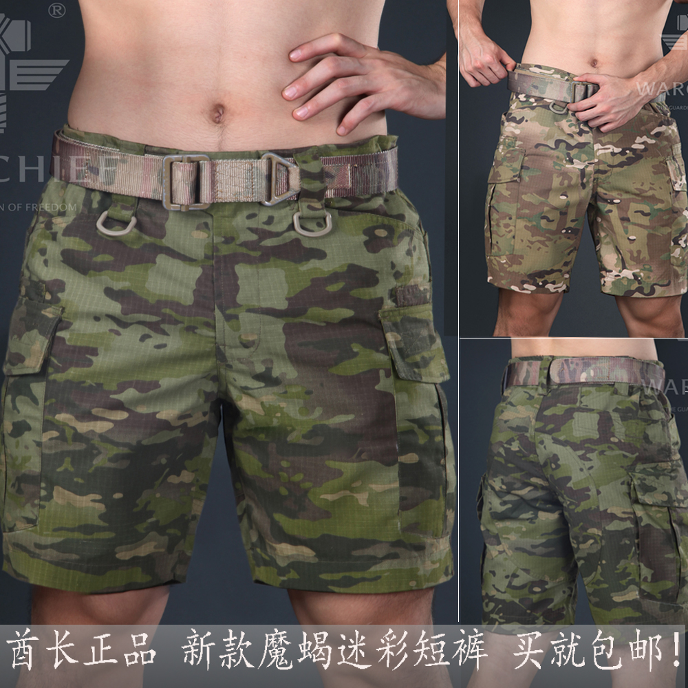 e4c6af40071d74 Chief magic Scorpion series male tactical shorts outdoor Army fan five pants  python pattern camouflage shorts casual pants
