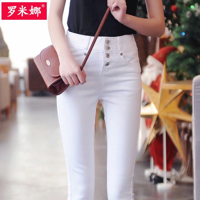 高腰白色牛仔裤女2020春夏新款薄款显瘦百搭排扣小脚高腰铅笔女裤