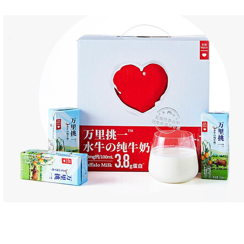 乐纯牛奶儿童纯牛奶整箱200ml*12
